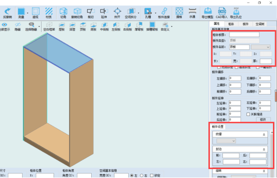 Common Error Prompts and Solutions for Speed Design Order Splitting
