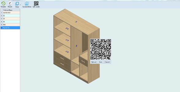 QR code installation drawing
