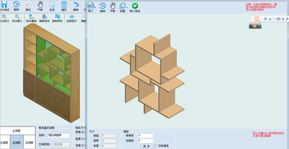 CAD import and export