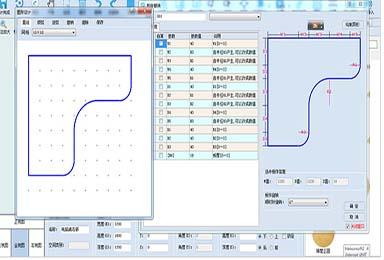 Haixun Lets You Meet Better Furniture Design Software