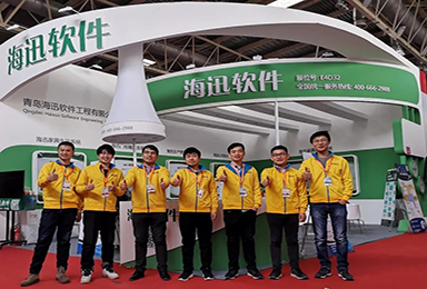 The 28th Beijing International Building Decoration and Materials Expo