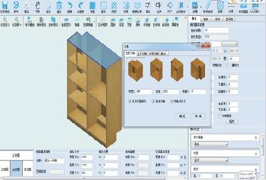 Software For The Furniture Industry